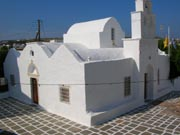 Ecclesiastical Museum <br> The Church of the Holy Trinity
